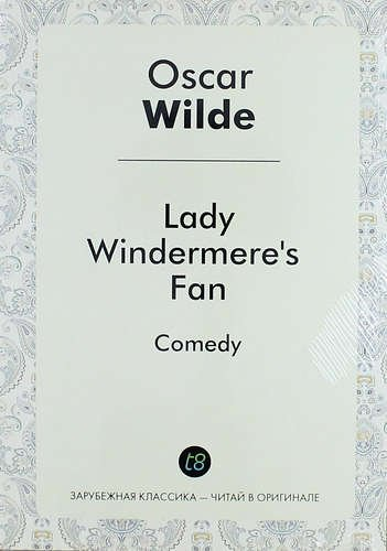 essay lady windermeres fan In what ways did wilde's life influence his writing (both in content and style) of lady windermere's fan oscar wilde's life affected his writing in many ways, particularly causing him to write in the satirical style he is famous for wilde was born in dublin to highly educated, well-off parents.